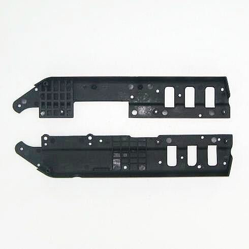 BS701-025 Side guard plate L/R