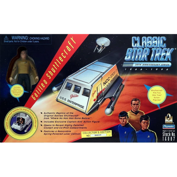 Star Trek Galileo Shuttlecraft 1996
