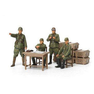 <p>35341, 1/35 Japanese Army Officer Figure Set</p>