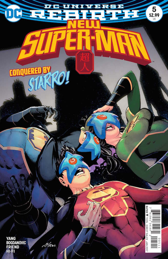 NEW SUPER MAN #5