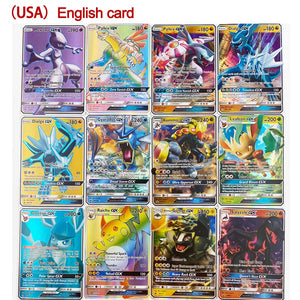 300Pcs GX Tag Team Pokemon Cards
