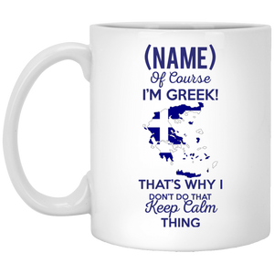 Of Course I'm Greek