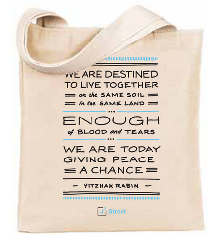 Rabin Quote Tote Bag
