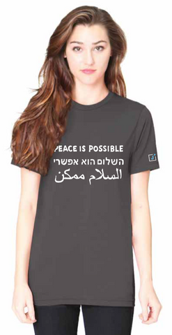 Peace is Possible Unisex T-Shirt