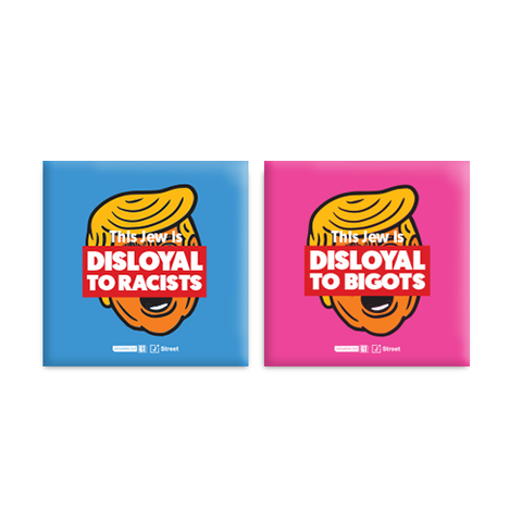 """Disloyal"" Button Pack"