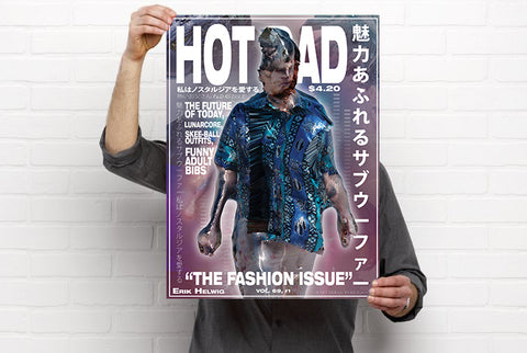 "Hot Dad Hot Poster #1 (Mambo Model) (18X24"")"