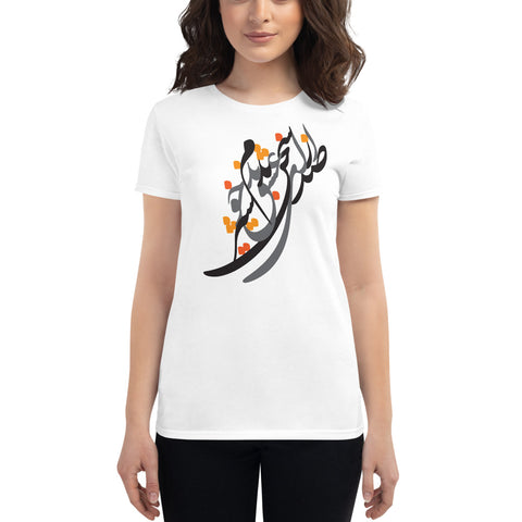 The Voice of Love Women's T-shirt