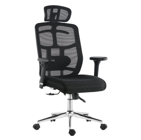 Simmons office chair
