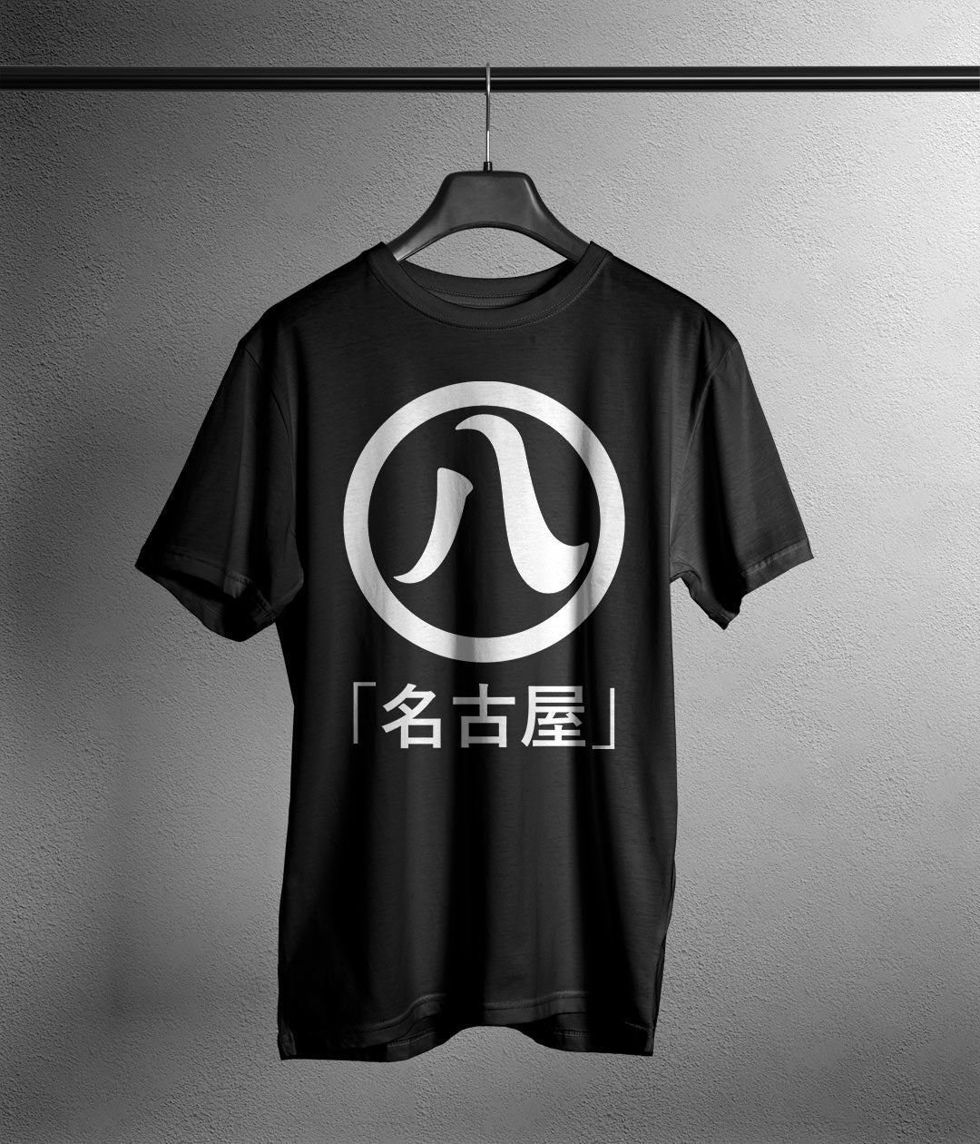 black t shirt with Nagoya crest and kanji in white