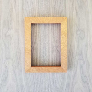 Thin Rail Picture Frames - Domestic Hardwood