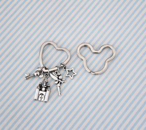 Disney Castle Keychain Customizable!