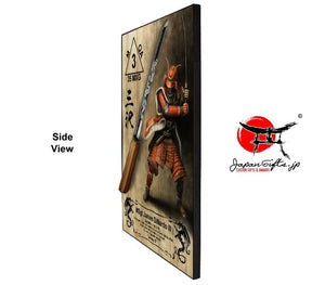 "23""H x 15""W Small Sword Wall Plaque ""Mounted"" #SW-S021-VM"