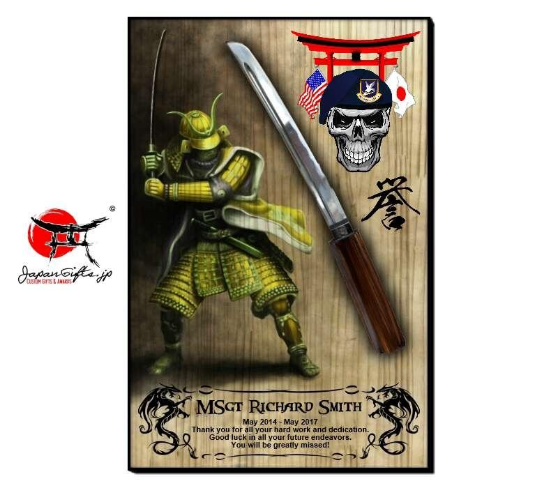 "23""H x 15""W Sword Wall Plaque ""Yellow Samurai"""