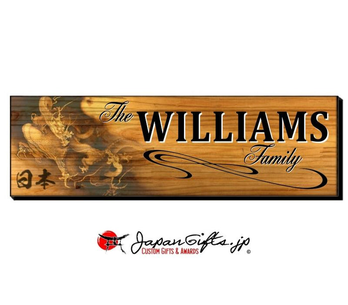 "23"" x 7"" Name Sign ""Dragon"" #6"
