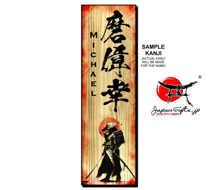 "(LARGE) Vertical 23"" x 7"" Kani Name Sign ""Samurai / Blood"" #7842"