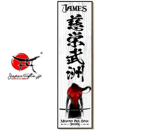 "3.3""W x 13""H Kanji Name Sign ""Samurai-Blood"" #5638"