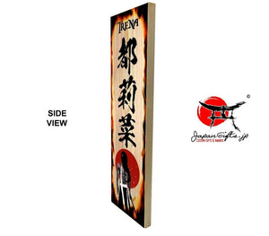 "3.3""W x 13""H Customized Kanji Name Sign ""Burned"" #5637"