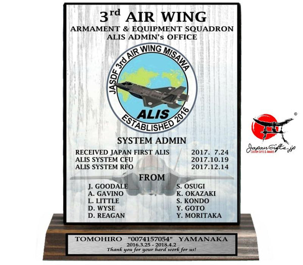 "5""W x 7""H Wood Desk Plaque ""JASDF - F-35A, 3rd Air Wing - Misawa"" #6746"