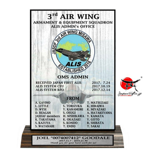"5"" X 7"" Wood Desk Plaque ""F-35 / JASDAF"" #11152018"