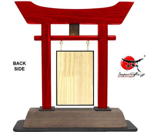 "(SMALL) 12"" Torii Gate RED ""CUSTOMIZED"""