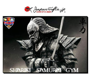 "(LARGE) 23""x15"" Plaque ""Shariki Samurai"" #555"