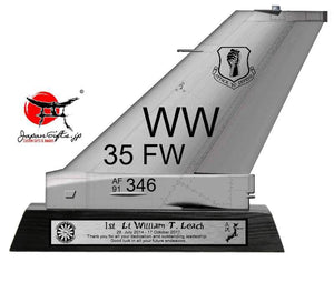 Small Acrylic F-16 Tail