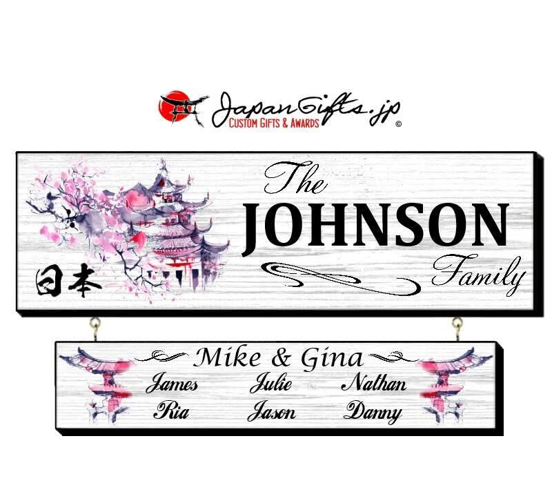 "23"" x 7"" Family Sign w/Drop Down ""Cherry Blossoms"" #35"