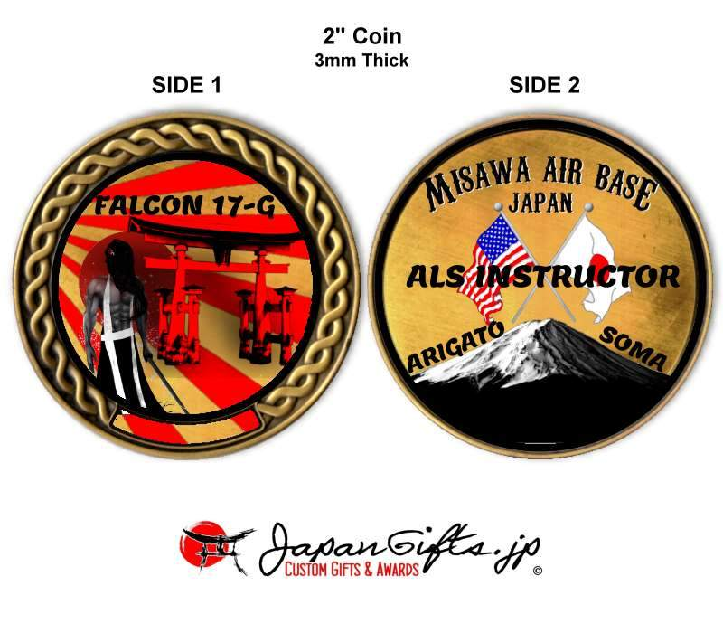"2"" dia. Custom Color Imprinted Coin ""ALS - Misawa"" #36"