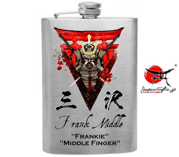 "(LARGE) 8oz Metal Hip Flask ""Torii/Samurai"" No Box #5465"