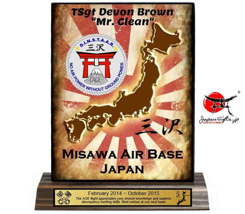 "5""W x 7""H Wood Desk Plaque ""Misawa/Japan & Sun"" #5975"