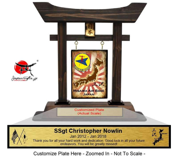 "(LARGE) 14"" Torii Gate ""35th CES, Japan/Sun"" Brown Stain #5980"