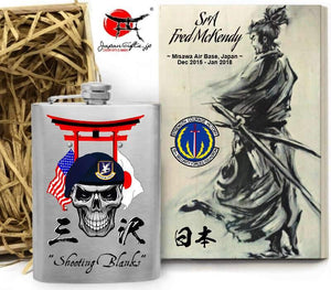 "(LARGE) 8oz Metal Hip Flask ""SFS Skull/Samurai"" With Box #5943"
