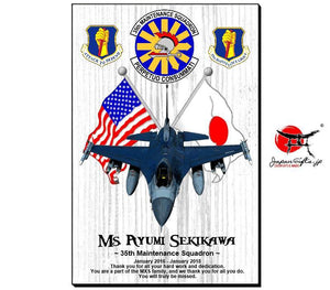 "(LARGE) Vertical 15"" x 23"" Wood Wall Plaque ""35th MXS / Jet"" #6137"
