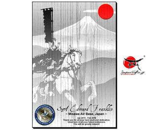"(LARGE) Vertical 15"" x 23"" Wood Wall Plaque ""Samurai/Fuji"" #6151"