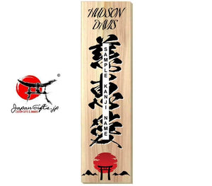 "3.3""W x 13""H Kanji Name Sign ""CUSTOMIZED"""