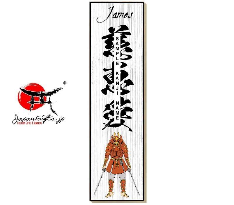 "3.3""W x 13""H Kanji Name Sign ""Samurai two swords"" #6173"