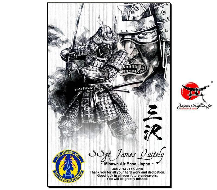 "(LARGE) Vertical 15"" x 23"" Wood Wall Plaque ""Samurai Sketch"" #6210"