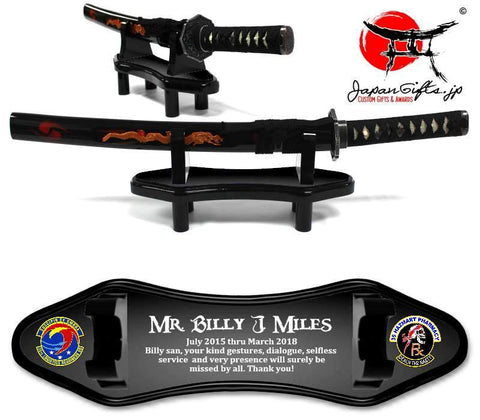 "Small Desk Sword Color Imprinted ""HAZ - LRS"" #6875"