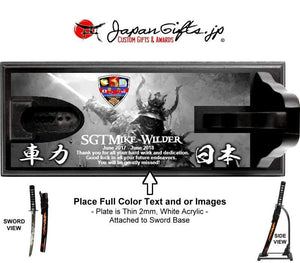 "(SMALL) Standing Desk Sword Full Color Base ""Samurai / Shariki"" #7080"