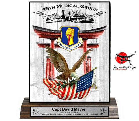 "5""W x 7""H Wood Desk Plaque ""35th Medical Group"" #7363"