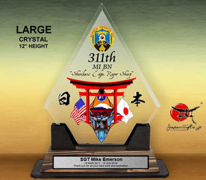 "(LARGE) 12""H x 10""W Diamond Shape - Clear Crystal ""311th MI BN - Zama"" #7374"