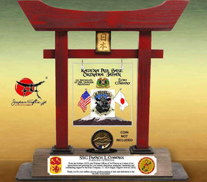 "(LARGE) 14"" Torii Gate ""Okinawa / Kadena - Army"" w/Center/Coin Holder ""Echo Company"""
