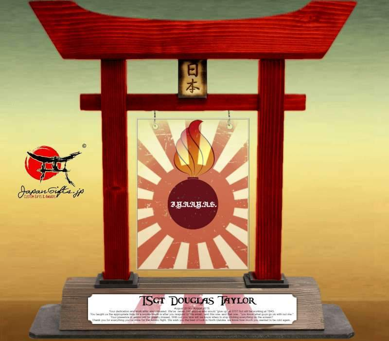 "(LARGE) 14"" Torii Gate w/Color Plate/Acrylic Center ""CUSTOMIZED"""