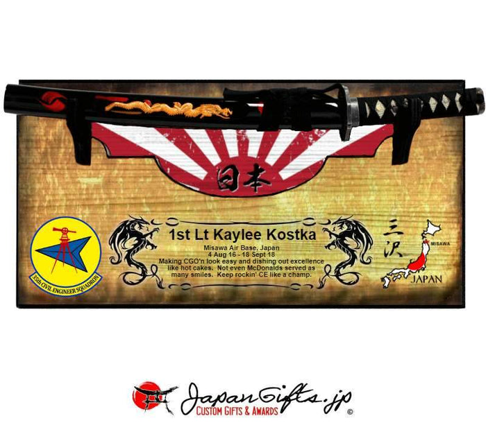 "Small Sword 23"" x 11"" Wall Plaque (Removable Sword) ""CUSTOMIZED"""