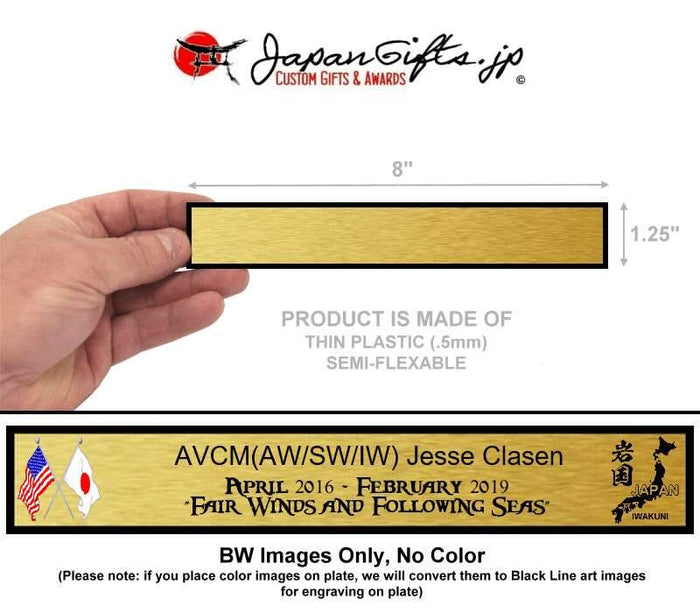 "(THIN) 1.25"" x 8"" Plate ""CUSTOMIZED"""
