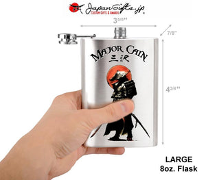 (LARGE) 8oz Metal Hip Flask (Optional Box) #HF-L001-OB