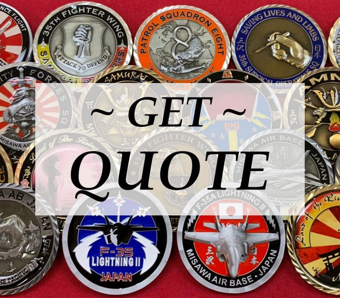 "Custom Challenge Coin ""PRICE QUOTE"""