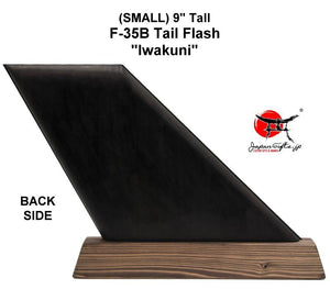 "(SMALL) 9"" Tall F-35B ""Color Imprinted Wood"" Tail Flash Desk Plaque #TF-F35-S02"