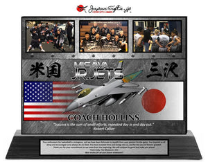 "8"" x 11"" Wood Desk Plaque ""Jr. Misawa Jets"" ""CUSTOMIZED"""