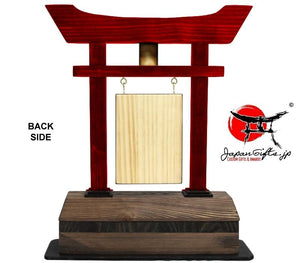 Large Torii Gate RED w/Image #1
